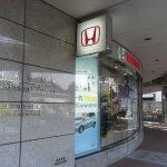Honda motor Motor vehicle Airbag Recall